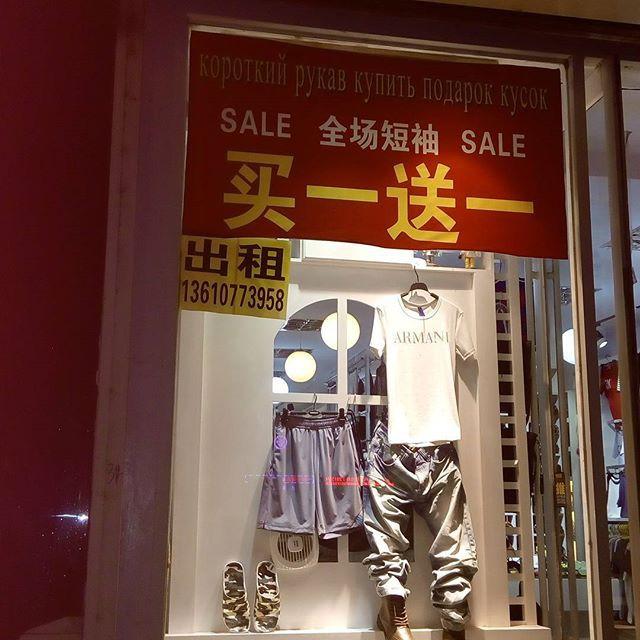 На что способен китайский маркетинг
