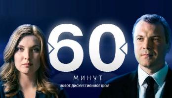 По мотивам программы «60 минут»: сколько ВСУ уничтожили коров и где у Янины дом?