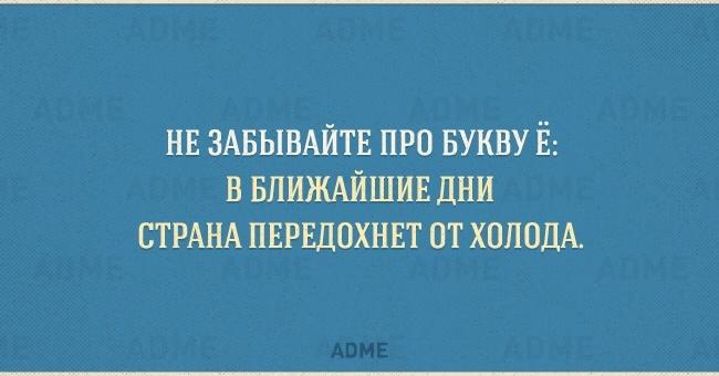 12 особенностей, которые есть только в русском языке