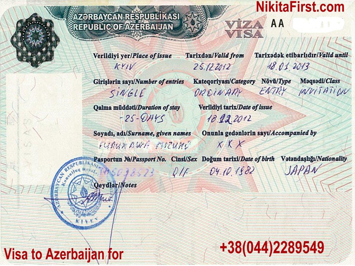 замужем в украине за япогцем какие документы нужны в посольство для оформления визы