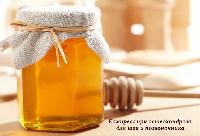 1450364803_Kompress_pri_osteohondroze_dlya_shei_i_pozvonochnika (700x477, 390Kb)