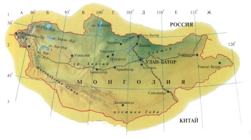 Любопытное о Монголии