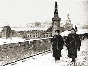 Как Кремль исчез на четыре года