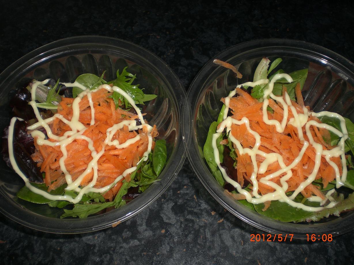 "Салат ""Болгарка с яблоком"" из серии салатов Рэйчел"