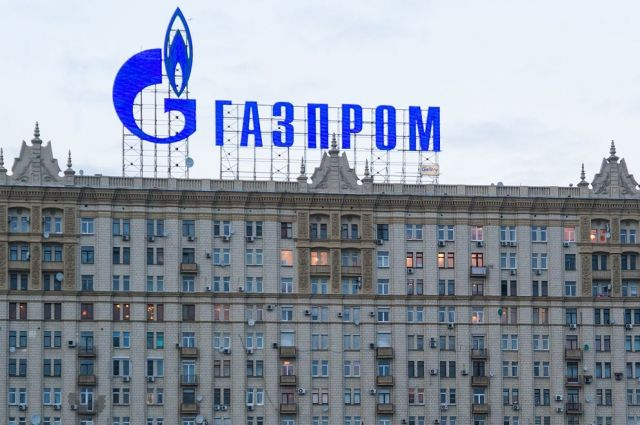 «Газпром» опроверг сообщения об аресте активов компании