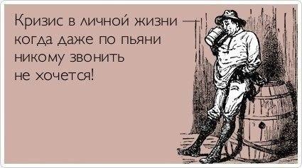 С женщиной - как с прокурором: всё сказанное вами обязательно будет использовано против вас! Улыбнемся)))