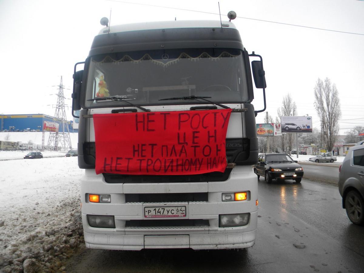 Евгений Федоров - Обращение депутата Госдумы к дальнобойщикам