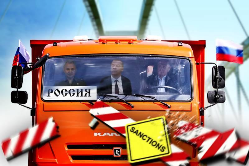 «Клочья российской экономики…