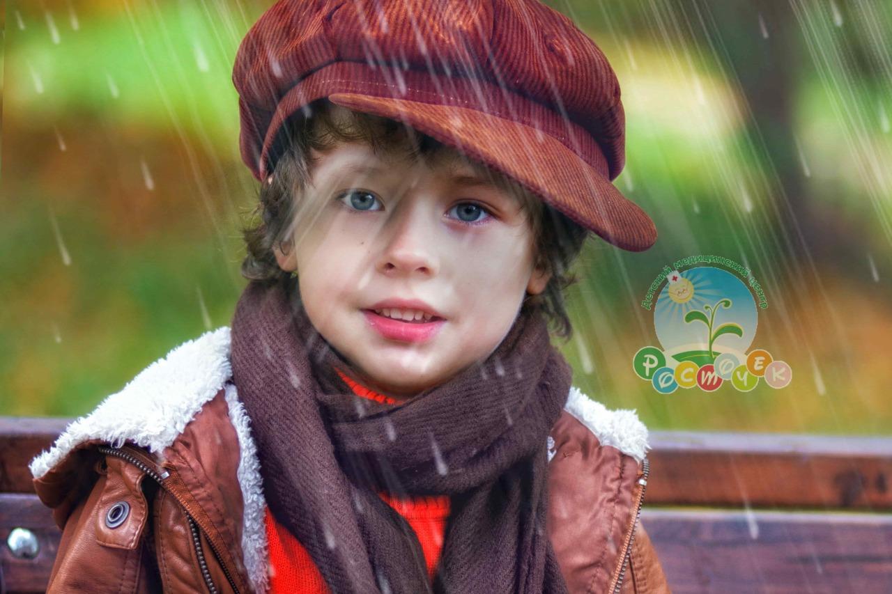 Ребенок попал под дождь, как избежать болезни