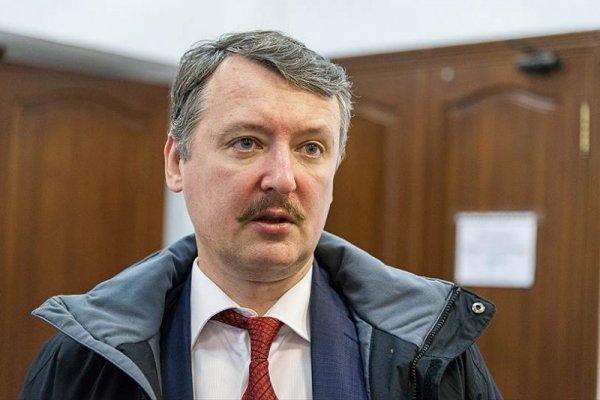 Стрелков: В ближайшее время может начаться генеральное наступление ВСУ на Донбассе