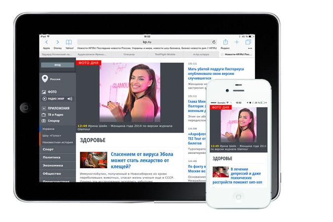 Сайт «Комсомолки» KP.RU  занял первое место в России по мобильной аудитории среди СМИ