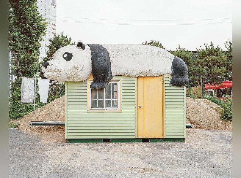 Досуг жителей Южной Кореи