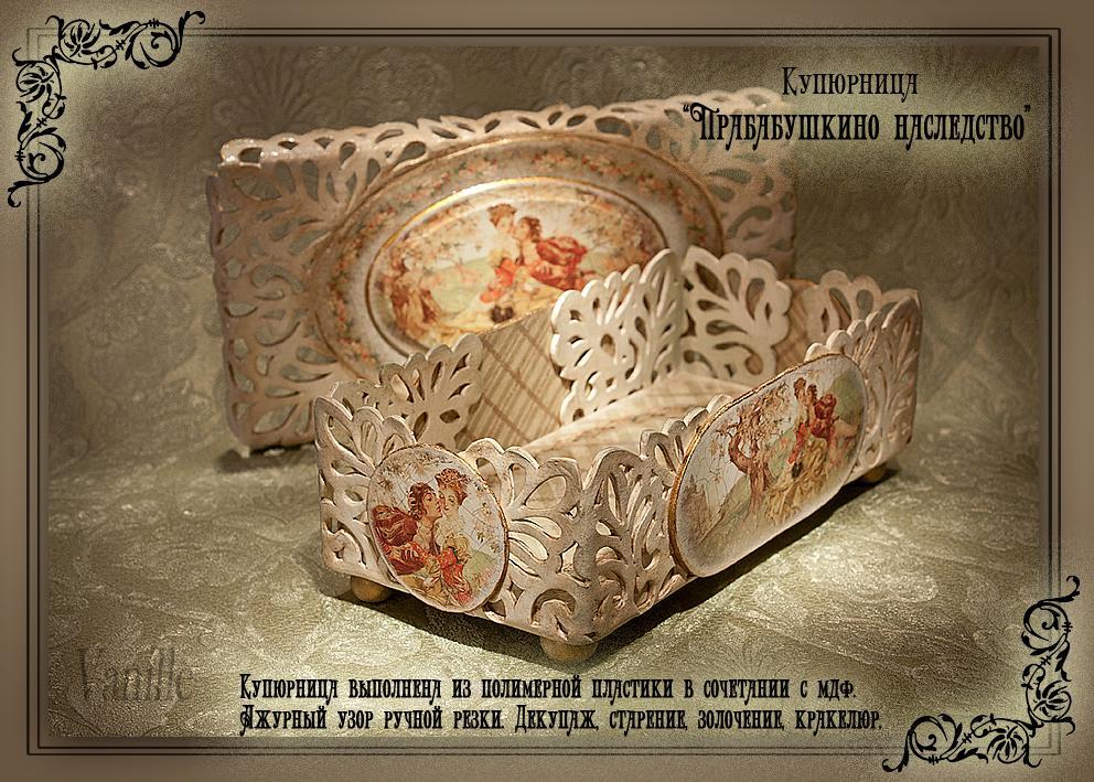 Изготовление декупажа своими руками - VE-graphics.ru