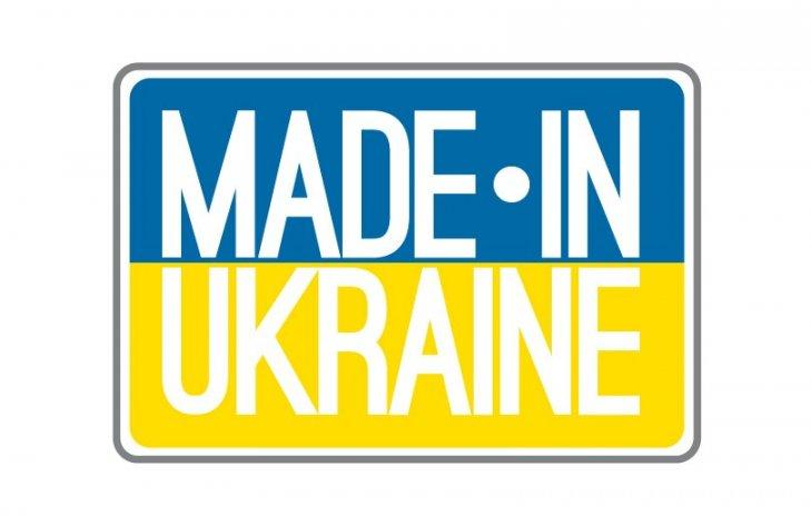 Украинцы,успокойтесь!!Русские уже всё поняли! +18