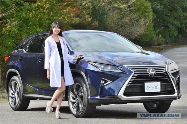 Как в Японии Lexus лечили
