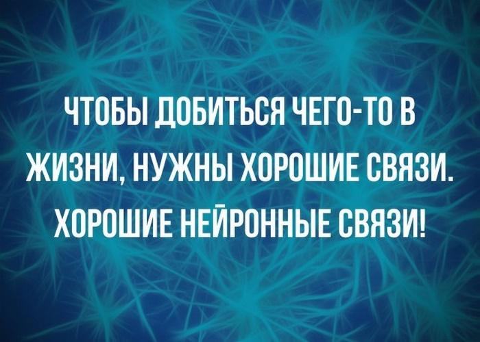 Шутки от химиков