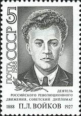Осудили Войкова, почему бы не взяться за Сталина?