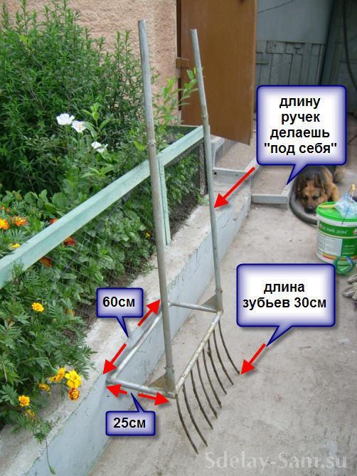 http://sdelay.tv/sites/sdelay-sam.su/files/upic/2407/2l.jpg
