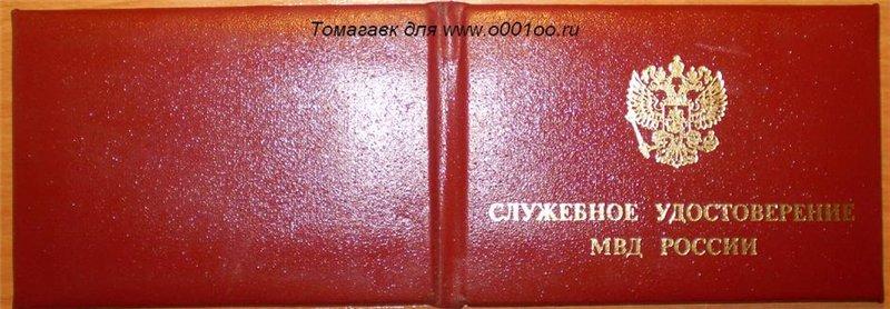 Новости невельского района