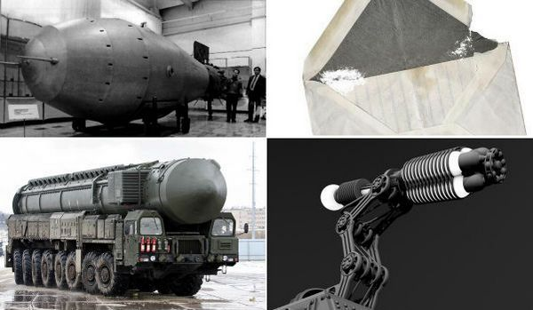 Самое разрушительное оружие в мире.