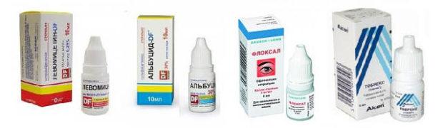 Глазные капли, разрешенные для детей для детей