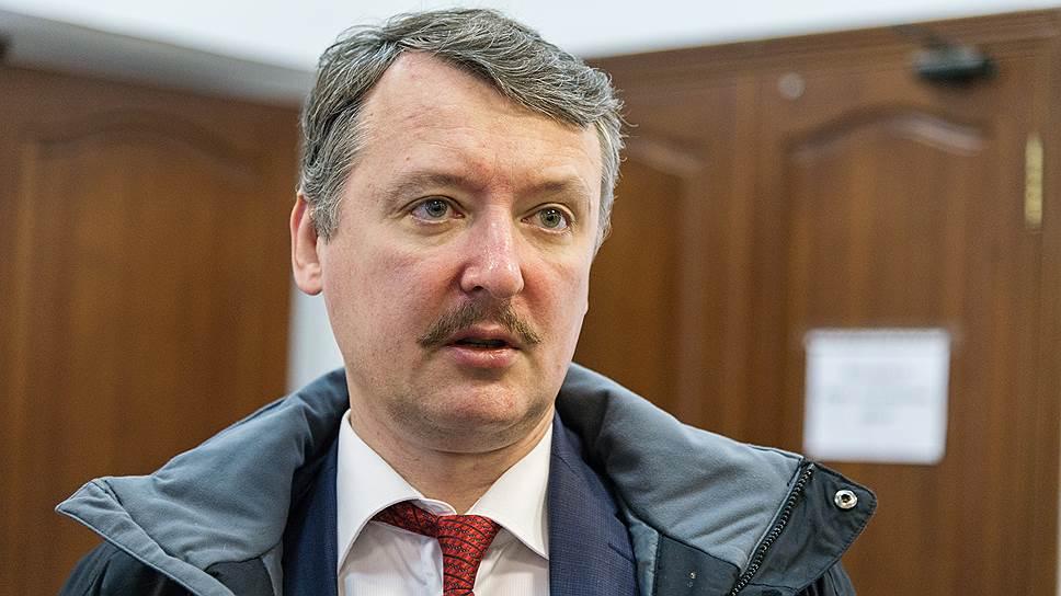 Игорь Стрелков хотел бы создать свою партию