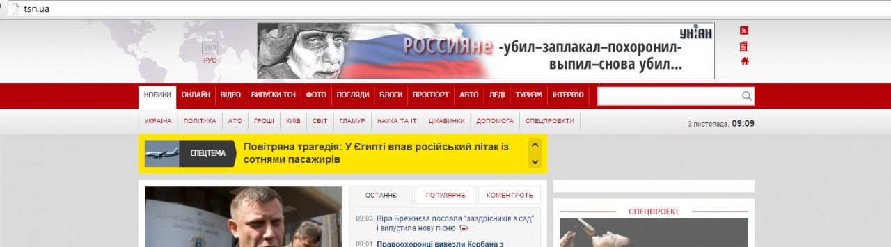Россияне: убил - заплакал - похоронил - выпил - и снова убил