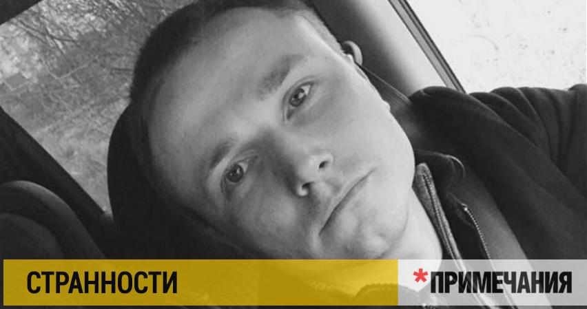 «Таких как я много»: алуштинский чиновник бежал на Украину