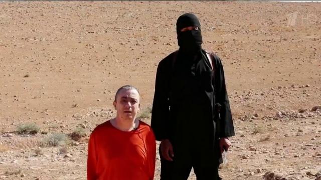 """Группировка """"Исламское государство"""" расправилась с четвёртым западным заложником"""