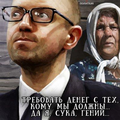 """Он сказал """"Пойихалы"""" и махнул рукой - Арсений Яценюк скоропостижно покинул Украину!"""