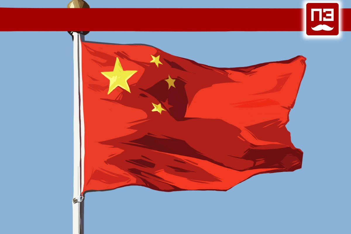 Россия и Китай будут бороться с американскими санкциями