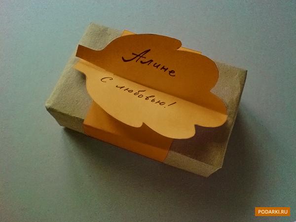 Осенняя упаковка дляподарка