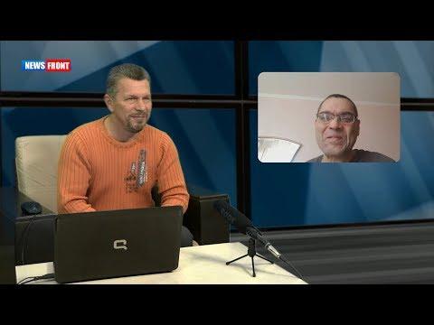 Чем занимается Европа, пока Украина увлекается «гладиаторскими боями» рассказал Андрей Бабицкий