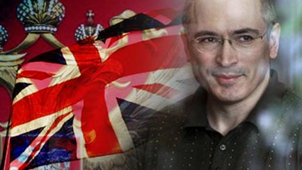 """Brave New World - «Made in UK». Лондонский хвост """"Открытой России"""""""