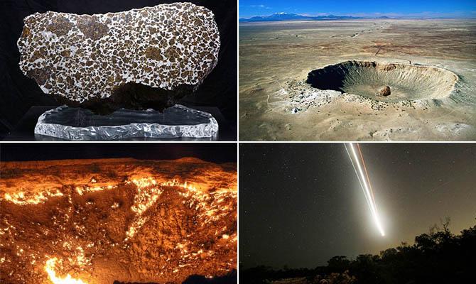 Интересные факты о метеоритах