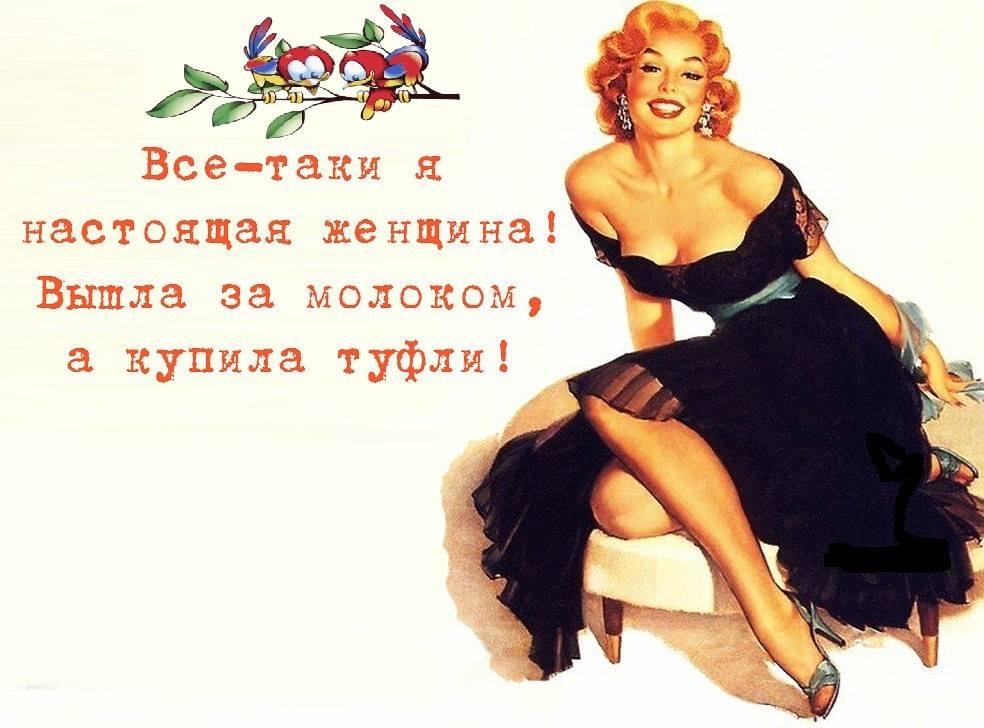 Жена нового русского распекает молоденькую домработницу…