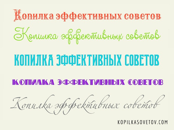 Как сделать надпись на фото красивым шрифтом онлайн бесплатно
