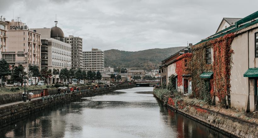 Северная Япония: Портовый городок Отару
