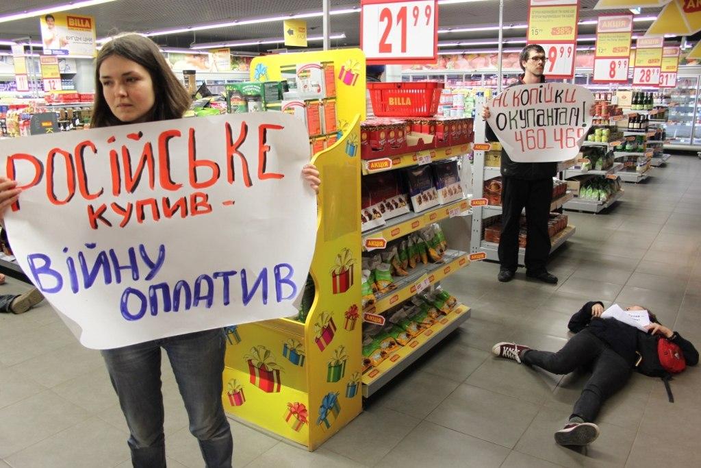 Украинцы отказываются покупа…