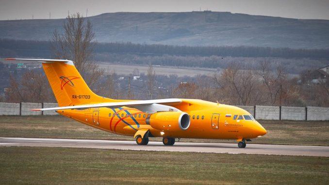 В Подмосковье упал самолет, следовавший из Москвы в Орск