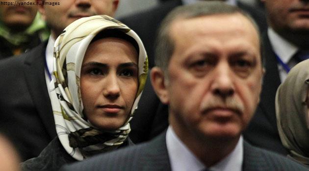 дочь эрдогана