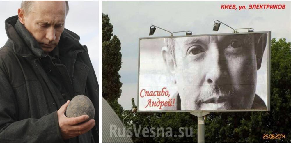 "Евгений Антипов: ""ПИСЬМО ПРЕ…"