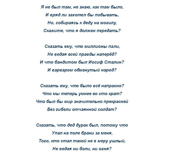 стихи посвящённые году знакомства