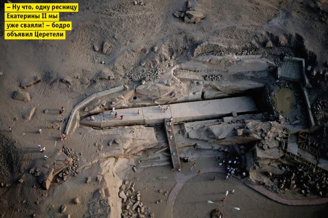 Идеи для отпуска: Асуанский обелиск-неудачник, Египет