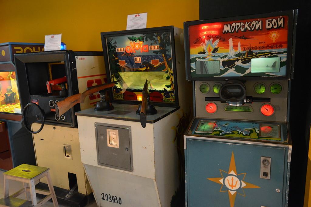 Игровой автомат (Черти) играть бесплатно