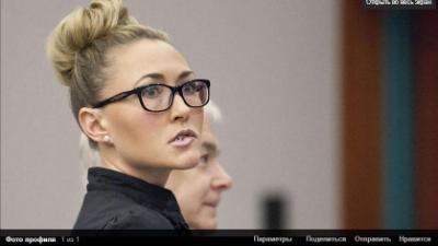 Еще одной американской учительнице грозит 30-летний срок за секс с учениками