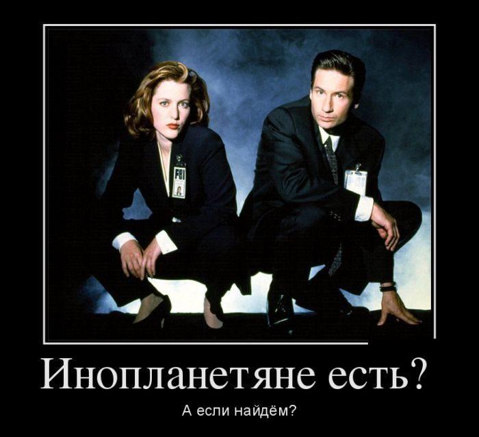 http://mtdata.ru/u24/photo14AF/20117724901-0/original.jpg#20117724901