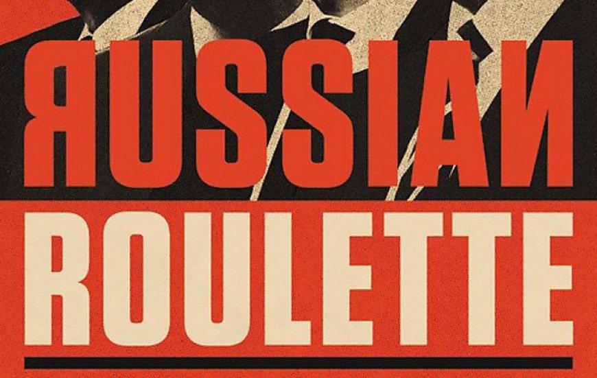 «Русская рулетка» по-американски: США «заигрались» в киберагрессию.