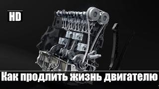 Что убивает мотор: стиль вождения