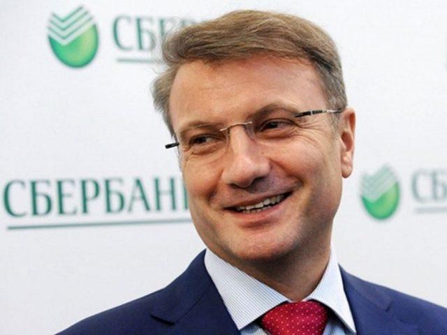 Минфин России выбрал 46 банк…